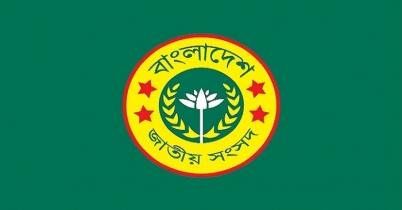 ০৭ এপ্রিল : জাতীয় সংসদের প্রথম অধিবেশন শুরু হয়