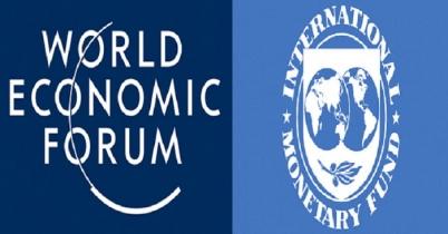 আইএমএফ'র আগাম বার্তা, প্রবৃদ্ধি অর্জনে শীর্ষে বাংলাদেশ