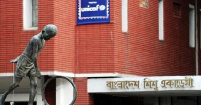 আজ শনিবার, ৩০ নভেম্বর: রাজধানীতে যা যা বন্ধ এবং খোলা