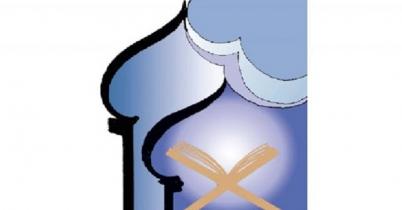 'সূরা হাশর'র শেষ তিন আয়াতের ফজিলত