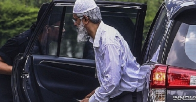 কুয়ালালামপুর পুলিশ হেডকোয়ার্টারে আবার তলব জাকির নায়েককে
